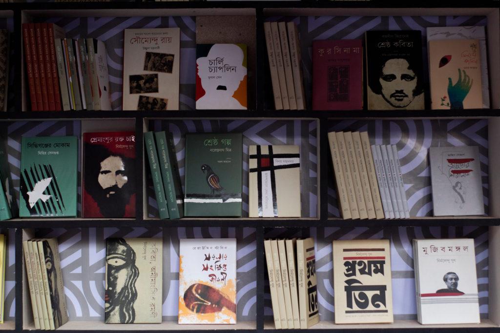 Bangladesh Book Fair