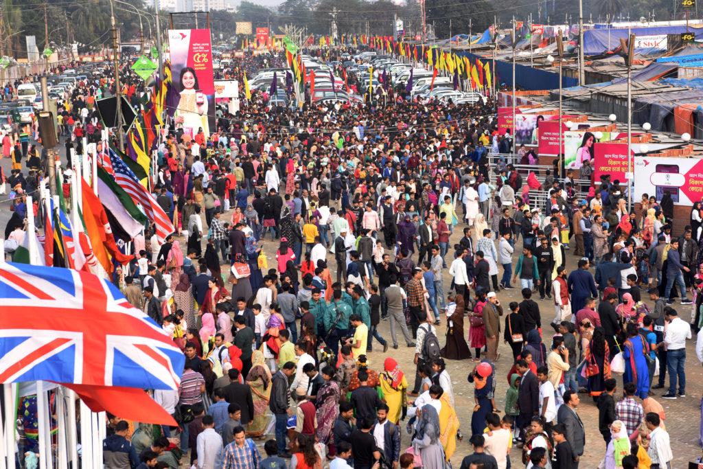 Dhaka International Trade Fair